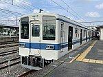 210911hachikotobu08