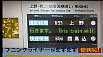 /stat.ameba.jp/user_images/20210915/19/takemas21/58/1f/j/o0900050615001482267.jpg