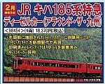 /yimg.orientalexpress.jp/wp-content/uploads/2021/08/98454_1.jpg