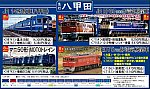 /yimg.orientalexpress.jp/wp-content/uploads/2021/03/98741_98742.jpg