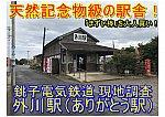 /stat.ameba.jp/user_images/20210906/12/kh8000-blog/c2/b8/j/o1024072414997093536.jpg