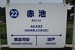 /blogimg.goo.ne.jp/user_image/1e/c6/780aea800765e294fdbd7947c8d4fc10.jpg