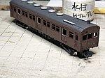 /stat.ameba.jp/user_images/20210916/13/making-rail/5e/47/j/o1067080015001799530.jpg