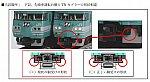 /stat.ameba.jp/user_images/20210918/22/kami-kitami/34/76/j/o1202066115002948612.jpg