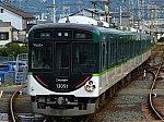中書島駅にて 京阪電車×響け!ユーフォニアム 2021の9月デザインのヘッドマークを掲出した13000系13001F