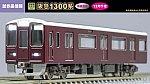 /yimg.orientalexpress.jp/wp-content/uploads/2021/09/31533_ts.jpg