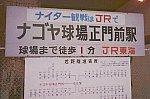 /stat.ameba.jp/user_images/20210922/14/namadekosh/32/fd/j/o0556036915004797861.jpg
