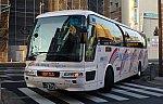 /stat.ameba.jp/user_images/20200828/23/kousan197725/56/93/j/o0560035914811174406.jpg?caw=800