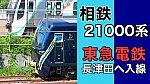 /train-fan.com/wp-content/uploads/2021/09/88EBB065-5E4D-4CC3-92A1-5136E1BF914C-800x450.jpeg
