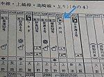 /stat.ameba.jp/user_images/20210923/23/ef81106/54/5c/j/o1080081015005578250.jpg
