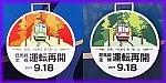 f:id:nakkacho902:20210922231242j:plain