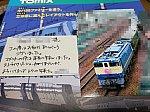 /stat.ameba.jp/user_images/20210925/01/gse20s/54/77/j/o1008075615006095277.jpg