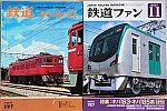 /stat.ameba.jp/user_images/20210926/15/yujid51498/43/2a/j/o1589106015006841553.jpg