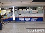 P1520402.jpg