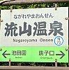 /stat.ameba.jp/user_images/20210926/15/hydrengea01/36/e2/j/o1023102415006851825.jpg