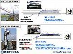 /livedoor.blogimg.jp/hayabusa1476/imgs/7/d/7d0df81e.jpg