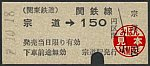 /stat.ameba.jp/user_images/20210927/02/suganuma-tenko/fd/2a/j/o0352015615007155673.jpg