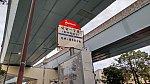 /stat.ameba.jp/user_images/20210929/04/fuiba-railway/26/75/j/o1080060715008148231.jpg