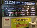 /blogimg.goo.ne.jp/user_image/31/12/bdde46dffd5bdfb66896ebe2c38ccc41.jpg?1633080416