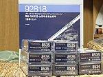 /stat.ameba.jp/user_images/20211001/23/kancyos/34/37/j/o0480036015009528481.jpg