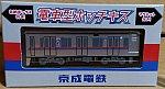 /stat.ameba.jp/user_images/20211002/12/sagatground/d4/26/j/o1080058915009706602.jpg