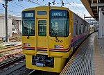 /stat.ameba.jp/user_images/20211004/23/mizukipapa20010919/85/af/j/o1080078415011098847.jpg