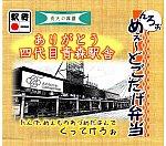 /stat.ameba.jp/user_images/20211004/13/gatimayah/b0/a9/j/o1762156215010794726.jpg