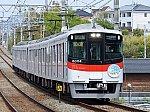 山陽電車×familiar