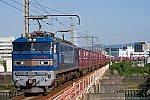 /stat.ameba.jp/user_images/20211007/23/penta-mx/97/a1/j/o1200080015012512011.jpg