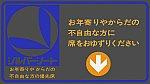 /stat.ameba.jp/user_images/20211008/22/m19940921/fc/91/p/o1200067215012922244.png