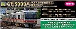 /yimg.orientalexpress.jp/wp-content/uploads/2021/05/30444_50684.jpg