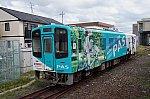 /stat.ameba.jp/user_images/20211010/21/daxmomo/c6/26/j/o1280085315013961877.jpg