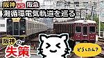 /kq-purin.com/wp-content/uploads/2021/10/0137c52f5c4c8c4e73bf42258fcdfd2c.jpg