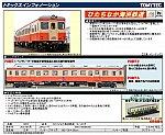 /stat.ameba.jp/user_images/20211011/21/kami-kitami/26/8b/j/o1245102415014478586.jpg