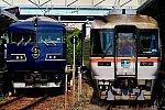 211014 JRW117 JRTDC85 katsuura1