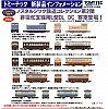 /stat.ameba.jp/user_images/20211015/21/vanbel2000/20/46/j/o0787079315016362358.jpg