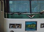 /stat.ameba.jp/user_images/20211015/23/second-momiji/d1/07/j/o3834282915016427436.jpg
