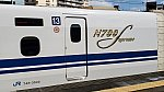 /stat.ameba.jp/user_images/20210923/21/yskakogawa/72/b2/j/o1080060715005522532.jpg