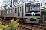 /railrailrail.xyz/wp-content/uploads/2021/10/IMG_9467-800x534.jpg