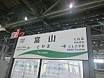 /stat.ameba.jp/user_images/20211003/01/fuiba-railway/e5/04/j/o2048153615010056198.jpg