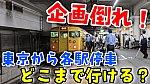 /stat.ameba.jp/user_images/20211016/23/conan-coron/18/41/j/o1080060715016939062.jpg