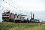 /stat.ameba.jp/user_images/20211017/00/ef510-510/40/fb/j/o1377091815016956820.jpg