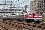 EF8195+E26系 202110