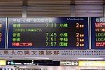 f:id:shirakinozomi:20210904073222j:plain
