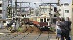 /stat.ameba.jp/user_images/20211017/09/enolagay1945/0f/59/j/o0960054015017059013.jpg
