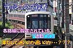 f:id:enoki3120:20211017211211p:plain