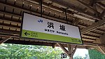/stat.ameba.jp/user_images/20211018/05/sanseikun/ab/14/j/o1080060715017534549.jpg