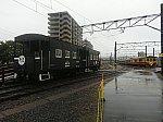 /stat.ameba.jp/user_images/20211018/07/hunter-shonan/21/f4/j/o1080081015017563410.jpg