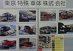 /stat.ameba.jp/user_images/20211018/09/mizukipapa20010919/fb/ab/j/o1080076115017593735.jpg