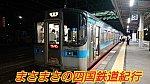 /stat.ameba.jp/user_images/20211009/10/masatetu210/c0/d5/j/o1080060715013104765.jpg